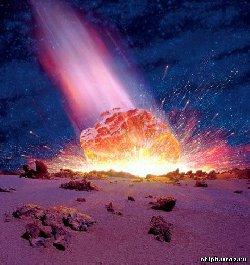 Учёные узнали, на какую страну упадёт астероид